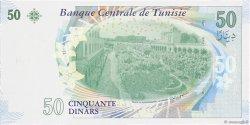 50 Dinars TUNISIE  2011 P.94 NEUF