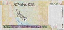 50000 Rials IRAN  2006 P.149b TTB