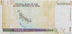 50000 Rials IRAN  2006 P.149b NEUF