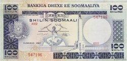 100 Shilin SOMALIE RÉPUBLIQUE DÉMOCRATIQUE  1980 P.28 TTB