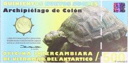 500 Nouveaux Sucres ÎLES GALAPAGOS  2009  NEUF