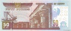 50 Pounds ÉGYPTE  2007 P.066e NEUF