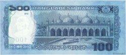 100 Taka BANGLADESH  2012 P.57b NEUF