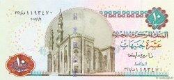 10 Pounds ÉGYPTE  2012 P.064c NEUF