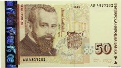 50 Leva BULGARIE  1999 P.119a SPL