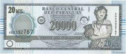 20000 Guaranies PARAGUAY  2005 P.225 pr.NEUF