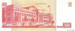 50 Piso PHILIPPINES  2012 P.211A NEUF