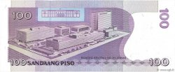 100 Piso PHILIPPINES  2011 P.New NEUF