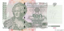 500 Roubles TRANSNISTRIE  2004 P.41 NEUF