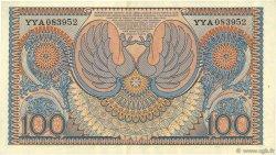 100 Rupiah INDONÉSIE  1952 P.046 SUP