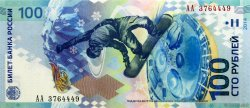 100 Roubles RUSSIE  2014 P.274 NEUF