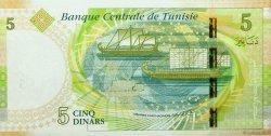 5 Dinars TUNISIE  2013 P.New NEUF