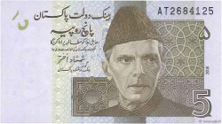 5 Rupees PAKISTAN  2008 P.53a NEUF