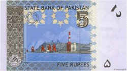 5 Rupees PAKISTAN  2008 P.53a NEUF