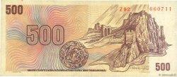 500 Korun SLOVAQUIE  1993 P.18 TTB