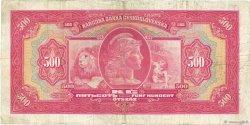 500 Korun SLOVAQUIE  1939 P.02a TB