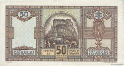 50 Korun SLOVAQUIE  1940 P.09a TTB