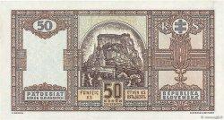 50 Korun SLOVAQUIE  1940 P.09s SUP+