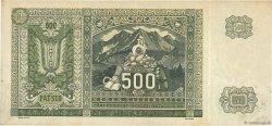 500 Korun SLOVAQUIE  1941 P.12a TTB