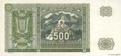 500 Korun SLOVAQUIE  1941 P.12a pr.NEUF