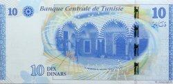 10 Dinars TUNISIE  2013 P.96 NEUF