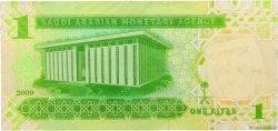 1 Riyal ARABIE SAOUDITE  2009 P.31b NEUF