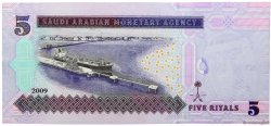 5 Riyals ARABIE SAOUDITE  2009 P.32b pr.NEUF