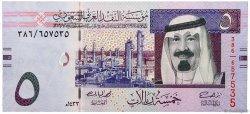 5 Riyals ARABIE SAOUDITE  2012 P.32c pr.NEUF