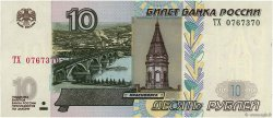 10 Roubles RUSSIE  2004 P.268c NEUF