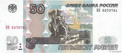 50 Roubles RUSSIE  2004 P.269c NEUF