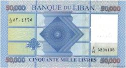 50000 Livres LIBAN  2012 P.94b NEUF