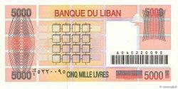 5000 Livres LIBAN  1999 P.75 NEUF