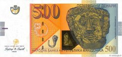 500 Denari MACÉDOINE  2009 P.21c NEUF