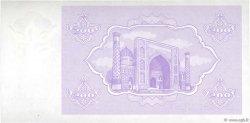 200 Sum OUZBEKISTAN  1992 P.68a pr.NEUF