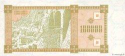 100000 Laris GEORGIE  1993 P.42 NEUF