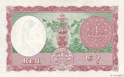 1 Mohru NÉPAL  1960 P.08 NEUF