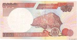 100 Naira NIGERIA  2011 P.28k NEUF