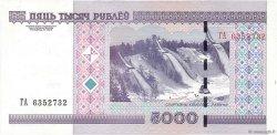 5000 Rublei BIÉLORUSSIE  2011 P.29b NEUF