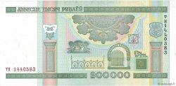 200000 Rublei BIÉLORUSSIE  2012 P.36 NEUF