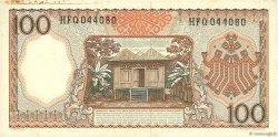 100 Rupiah INDONÉSIE  1964 P.097a SPL+