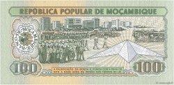100 Meticais MOZAMBIQUE  1980 P.126
