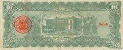 10 Pesos MEXIQUE  1914 PS.0533c TB