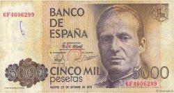 5000 Pesetas ESPAGNE  1979 P.160 TB