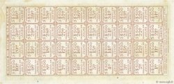 100 Mil Reis BRÉSIL  1890 PS.541r SPL