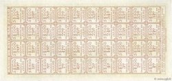 100 Mil Reis BRÉSIL  1890 PS.541r NEUF