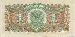 1 Mil Reis BRÉSIL  1923 P.110Ba SPL