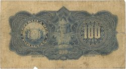 100 Pesos PARAGUAY  1923 P.152a B