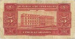 5 Guaranies PARAGUAY  1952 P.186a TB
