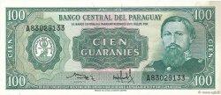 100 Guaranies PARAGUAY  1982 P.205 SPL