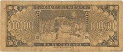 10000 Guaranies PARAGUAY  1982 P.209 B